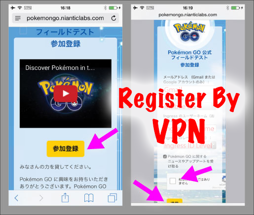 vpn-guide-featured