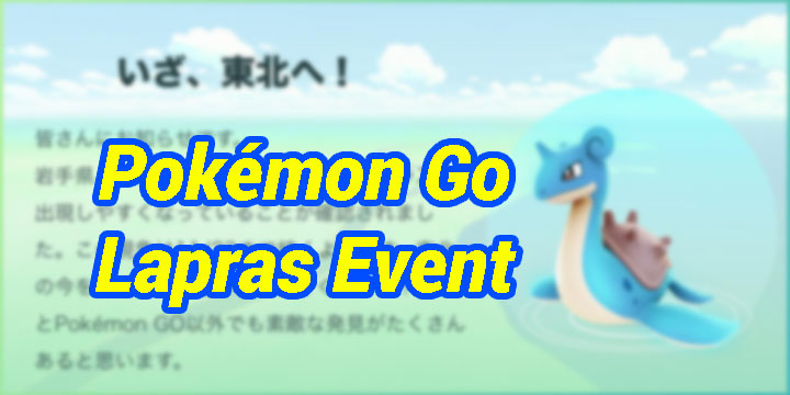 pokemon-go-lapras-event-launched-in-japan